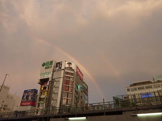 Rainbow_090719_01_s