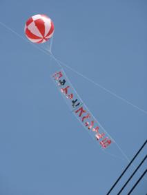 Mito100322_49s