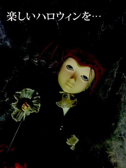 Halloween2011_kiyo_web