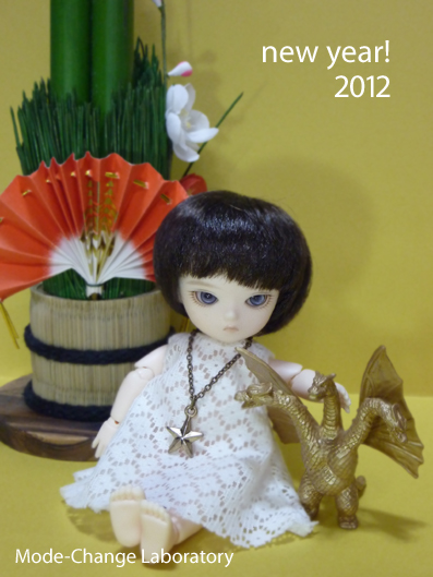 Nenga_2012_mcl